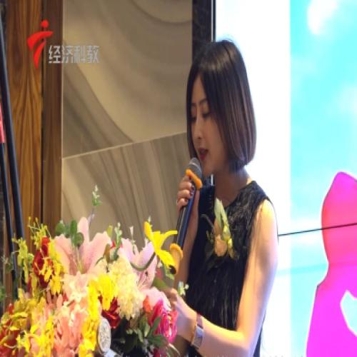 广州爱红娘婚恋交友平台新闻发布